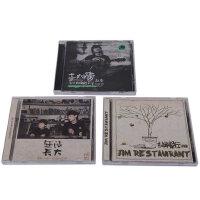 正版赵雷实体专辑 赵小雷+吉姆餐厅+无法长大 车载CD 成都