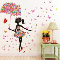 可移除墙贴纸贴画房间客厅背景墙装饰花精灵女孩雨伞创意蝴蝶自粘装饰贴 墙贴3D立体墙贴装饰 创意个性<花精灵(向左) 墙