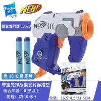 Nerf热火战狼发射器小牛僵牛钢铁侠儿童软弹玩具枪E0489 155