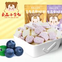 【良品铺子-益生菌奶味糖42g×1袋】奶酪奶片糖果儿童零食