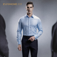 纯棉商务法式衬衫男长袖 免烫修身型蓝色提花衬衣男正装 EF12502