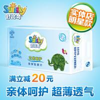 舒比奇 宝宝婴儿尿片 五优呵护亲体纸尿片 44片 1包 M码