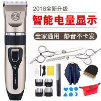 家用成人剃头刀电推剪充电式婴儿电动理发器静音儿童电推子剪发器y2o