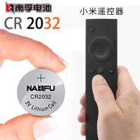 1粒装 南孚 CR2032纽扣电池 汽车遥控器3V电子秤小米遥控器锂电池
