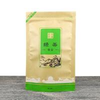 新款红茶包装袋通用250g牛皮纸绿茶自封袋半斤装自封口茶叶袋