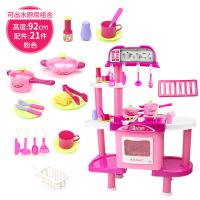 大号儿童过家家玩具 仿真洗衣机厨房餐台餐具做饭玩具 梦幻厨房组合
