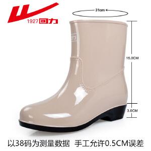 【秋季特惠1件3.5折 2件3折】回力女款中筒雨靴时尚雨鞋女防滑防水胶鞋士中筒水鞋女橡塑套鞋女