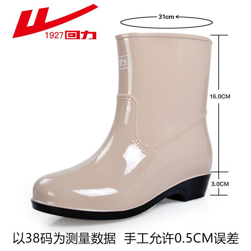【到手价39】回力女款中筒雨靴时尚雨鞋女防滑防水胶鞋士中筒水鞋女橡塑套鞋女经典回力 限量抢购