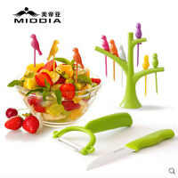美帝亚水果刀叉刨刀树梢小鸟水果签水果叉