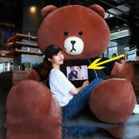 布朗熊公仔可妮兔毛绒玩具情人节生日礼物送女友超大号娃娃网红熊抖音