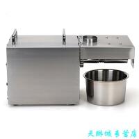 家用不锈钢榨油机全自动中小型冷热双榨商用电动智能榨油机