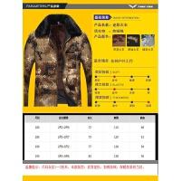 韩观冬季冷库工作防寒保暖迷彩工装外套加绒加厚男士棉衣