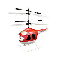 飞侠遥控飞机充电小黄人飞机感应飞行器耐摔悬浮儿童电动玩具六一儿童节礼物送男女孩