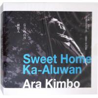 新华书店原装正版 华语流行音乐 胡德夫 芬芳的山谷CD