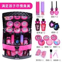 儿童化妆品套装小女孩安全公主彩妆盒演出玩具女童指甲油