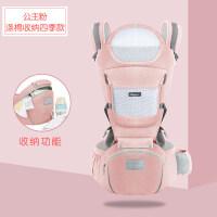 婴儿背带宝宝腰凳四季多功能通用横前抱式夏季抱娃神器透气e8t