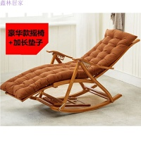 摇椅逍遥椅午休老人椅阳台实木折叠椅休闲藤椅躺椅午睡竹椅子
