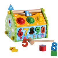 儿童认知形状配对积木婴儿1-2-3岁男女宝宝早教智力玩具