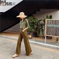 七格格高腰微喇叭牛仔裤女宽松2019新款夏季韩版显瘦阔腿拖地裤子