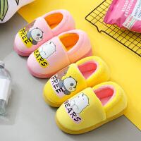 儿童拖鞋冬季女童室内居家宝宝防滑男孩卡通包跟中大童小孩棉拖鞋