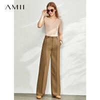 【到手价:154元】Amii极简时尚通勤休闲裤长裤2020春新款直筒高腰垂感显瘦阔腿裤女