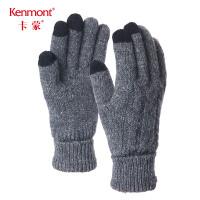 卡蒙触屏手套冬季男加厚保暖骑行摩托车手套羊毛针织纯色短款手套2823