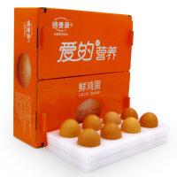 【德青源】爱的营养鲜鸡蛋 16枚/盒