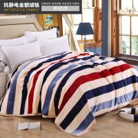 法兰绒毛毯床单珊瑚绒毯单人双人毯子冬季加厚学生宿舍办公室沙发 条纹控 -JDR
