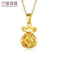 六福珠宝足金吊坠goldstyle福袋黄金吊坠不含链定价HMA15I70052