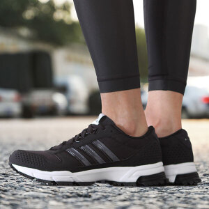 adidas阿迪达斯男鞋跑步鞋马拉松减震运动鞋B54283