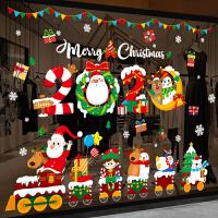 圣诞节装饰品门贴橱窗玻璃贴纸店面场景布置圣诞雪花老人树小挂件