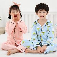 儿童睡衣男女长袖薄款宝宝大童女孩夏季家居服