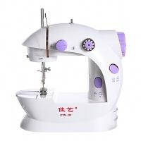 新款迷你家用小型缝纫机插电缝衣服机便携式多功能台式手动补