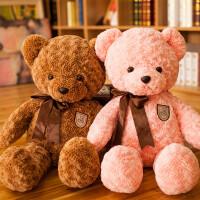 生日礼物送女友抱抱熊女毛绒玩具熊大号熊公仔布娃娃玩偶小号