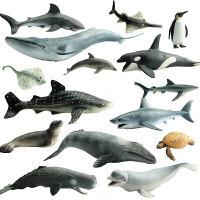 仿真海洋生物动物模型玩具北极熊虎鲸大白鲨鱼海龟海豚企鹅蓝鲸