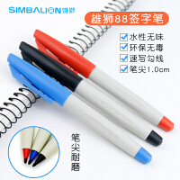台湾雄狮签字笔L-88 1.0mm 勾线笔记号笔草图笔可加墨水