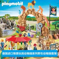 德国进口野生动物园人偶玩具套装4-10岁儿童情景玩具