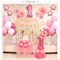 宝宝周岁装饰气球儿童生日派对布置用品气球装饰品一周岁气球抓周道具百天满月布置