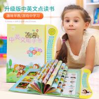 猫贝乐 有声早教儿童学习机点读机 中英文电子点读书 婴儿早教启智宝宝益智玩具 升级版