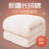 新疆纯棉花被子全棉被芯冬被加厚保暖棉絮棉胎床垫被褥子雪域三妹 1