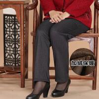 妈妈裤 大码中老年女式长裤 高腰老年人奶奶裤秋冬装加绒女裤加厚