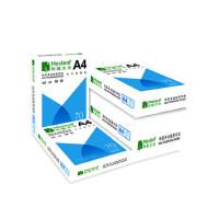 A4纸打印草稿纸70g单包500张一包办公用品a4打印白纸复印纸学生用A4纸整箱5包装一箱批发