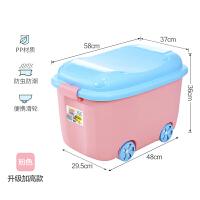 特大号玩具收纳箱儿童卡通整理箱大号塑料衣服储物箱子宝宝衣服筐 单个装(买多领券更实惠)