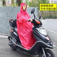 电动车单人防风男女成人长款连体时尚韩版户外徒步全身风雨衣