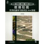 【旧书二手书9成新】单册售价 数据挖掘:实用机器学习技术及Java实现(英文版)――经典原版书库 [新西兰]威腾 97