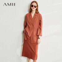 【到手价:175元】Amii极简慵懒风西装三件套女2020春季新款西装外套半身裙背心套装