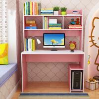 御目 电脑桌 简约现代家用儿童学生学习写字组合书桌子写字台办公桌带书架书柜满额减限时抢礼品卡儿童家具