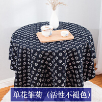 蓝印花布料 蓝花布中国民族风桌布乌镇青花布棉小碎花 蜡染布料T