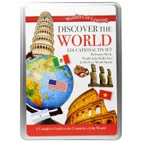 Wonders of Learning Discover the World 发现世界铁盒套装 英文原版进口图书 附世
