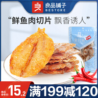 【良品铺子-香辣金片鱼80gx1袋】鱼干烤鱼片零食小吃即食海鲜